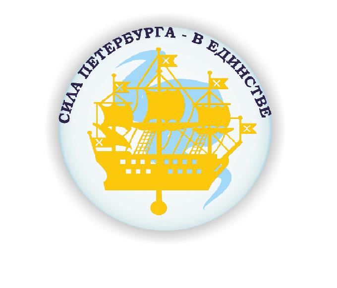 Многонациональный Санкт-Петербург